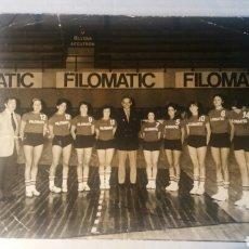 Fotografía antigua: EQUIPO FEMENINO FILOMATIC.1973. Lote 100550792