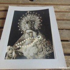 Fotografía antigua: FOTOGRAFIA FOTO SEMANA SANTA DE SEVILLA FORMATO GRANDE VIRGEN DE LA ESPERANZA DE TRIANA. Lote 102938531
