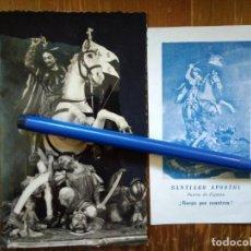 Fotografía antigua: SANTIAGO DE COMPOSTELA. ANTIGUA FOTO POSTAL Y ESTAMPA DE SANTIAGO APÓSOTOL. Lote 103319979