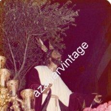 Fotografía antigua: SEMANA SANTA SEVILLA, 1977, MISTERIO HERMANDAD DE MONTESION, 125X90MM. Lote 105019711