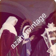 Fotografía antigua: SEMANA SANTA SEVILLA,1977, MISTERIO HERMANDAD DE SANTA MARTA, 90X120MM. Lote 105297659