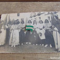 Fotografía antigua: FOTO FOTOGRAFIA MUJERES VESTIDAS DE VERONICAS NAZARENOS SEMANA SANTA DE SEVILLA ??. Lote 112359595