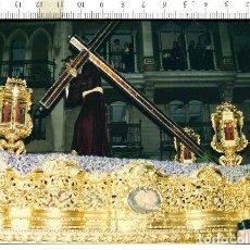 Fotografía antigua: FOTOGRAFÍA NTRO. PADRE JESÚS NAZARENO SEMANA SANTA DE SEVILLA. Lote 112565887