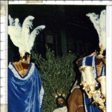 Fotografía antigua: FOTOGRAFÍA JESUS DEL PRENDIMIENTO SEMANA SANTA DE SEVILLA. Lote 112567467