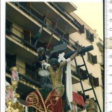 Fotografía antigua: FOTOGRAFÍA STMO. CRISTO DE LAS CINCO LLAGAS , SEMANA SANTA DE SEVILLA. Lote 112683543