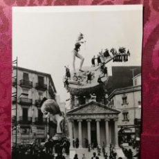Fotografía antigua: ANTIGUA FOTOGRAFÍA.FALLA CONVENTO JERUSALÉN.AÑO 1963.FOTO FALLAS DE VALENCIA.. Lote 112790739