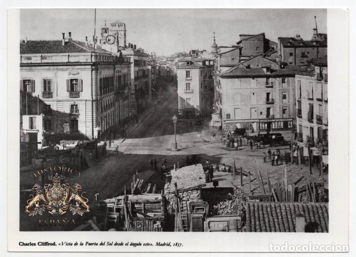MADRID.- PUERTA DE SOL DESDE EL ANGULO ESTE 1837.- COPIA DE FOTO 12,5 X 17,5 CM (Fotografía Antigua - Fotomecánica)