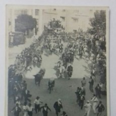 Fotografía antigua: PAMPLONA. FOTO SAN FERMÍN. 1934.. Lote 117682164