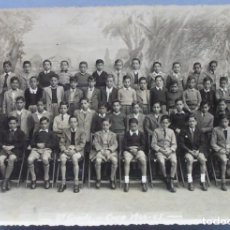 Fotografía antigua: PROMOCION 1944-45 COLEGIO LA SALLE DE BURGOS - FOTO SABINO. Lote 119519347