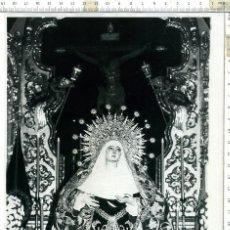 Fotografía antigua: FOTOGRAFIA DE LA VIRGEN MADRE DE DIOS DE LA PALMA , SEMANA SANTA DE SEVILLA 18 X 24. Lote 121541547