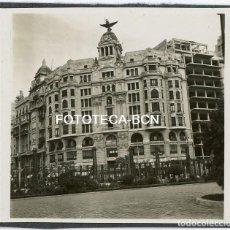 Fotografía antigua: FOTO ORIGINAL VALENCIA EDIFICIO DE LA UNION Y EL FENIX CALLE XATIVA AÑO 1951. Lote 121729687