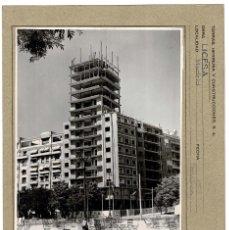 Fotografía antigua: MADRID CONSTRUCCIÓN EDIFICIO.- PASEO ROSALES ESQUINA A MARQUES DE URQUIJO.. Lote 122204131
