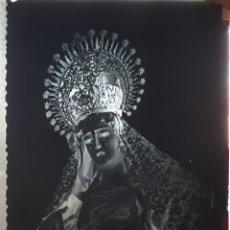 Fotografía antigua: ANTIGUO CLICHÉ DE NUESTRA SEÑORA DEL REFUGIO PARROQUIA DE SAN PEDRO HUELVA NEGATIVO EN CRISTAL. Lote 122316927