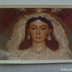 Fotografía antigua: SEMANA SANTA DE SEVILLA : FOTO DE VIRGEN DE LA ANUNCIACION, JUAN XXIII. Lote 261625040