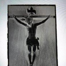 Fotografía antigua: ANTIGUO CLICHE NEGATIVO EN CRISTAL STMO CRISTO DE LA VERA CRUZ TOCINA SEVILLA. Lote 126212403