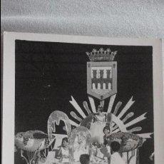Fotografía antigua: ANTIGUA FOTOGRAFIA.CARROZA DE CARNAVAL? LOGROÑO? AÑOS 60. Lote 129330691