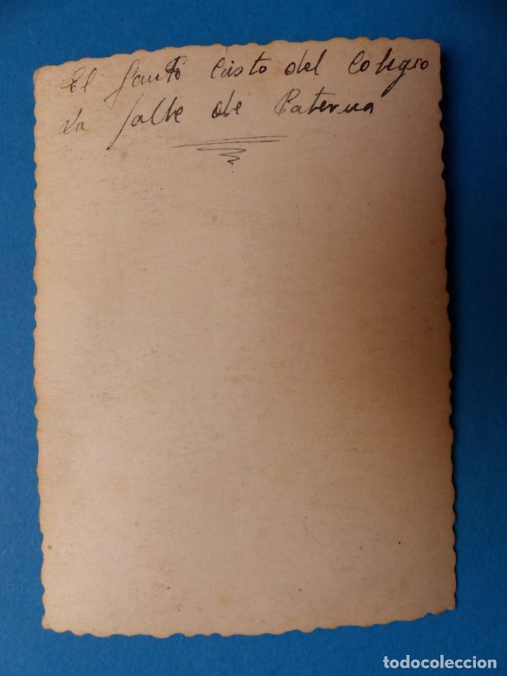 Fotografía antigua: PATERNA, VALENCIA, COLEGIO LA SALLE - 4 FOTOGRAFIAS 1940-1950 - VER FOTOS ADICIONALES - Foto 3 - 131413086