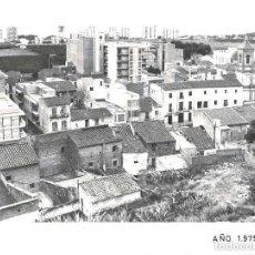 Fotografía antigua: BENICÁSIM. ( CASTELLÓN ).- FOTOGRAFÍA EN PAPEL AGFA.- BENICÁSIM, 1975.- 18 X 23,5 CM. Lote 131689582