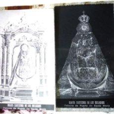 Fotografía antigua: PUERTO DE SANTA MARÍA CÁDIZ MARÍA SANTÍSIMA DE LOS MILAGROS 2 ANTIGUOS NEGATIVOS EN CRISTAL. Lote 134343414