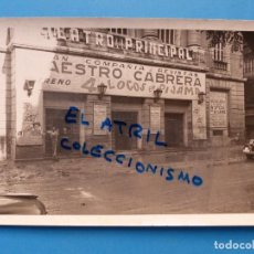 Fotografía antigua: ANTIGUA FOTOGRAFIA VALENCIA - RIADA DE 1957 - FOTO E. UTRILLA - CALLE LAS BARCAS. Lote 137542130