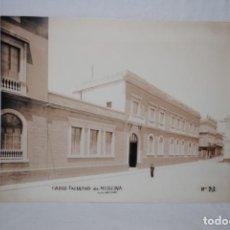 Fotografía antigua: ANTIGUA FACULTAD DE MEDICINA. Lote 137752554