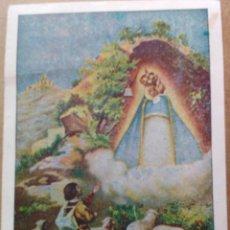 Fotografía antigua: ANDUJAR, APARICION DE NUESTRA SEÑORA VIRGEN DE LA CABEZA AL PASTOR JUAN ALONSO SIERRA MORENA. Lote 149962693