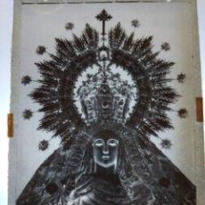 Fotografía antigua: CASTILLEJA DE LA CUESTA SEVILLA ANTIGUO CLICHÉ DE LA MACARENA NEGATIVO EN CRISTAL. Lote 149464554