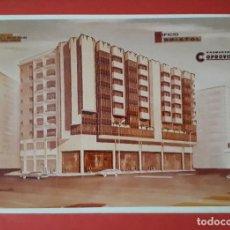 Fotografía antigua: MURCIA ANTIGUA FOTOGRAFÍA PROYECTO DEL EDIFICIO BRISTOL AÑOS 70. Lote 150676010