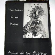 Fotografía antigua: PUENTE GENIL CÓRDOBA NTRA SRA DE LOS DOLORES ANTIGUO CLICHÉ NEGATIVO EN CRISTAL. Lote 151035374