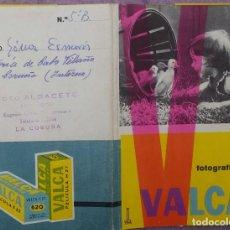 Fotografía antigua: SOBRE PARA NEGATIVOS VALCA, AÑOS '60 // FOTOGRAFÍA FOTOGRÁFICOS CÁMARA FOTOGRÁFICA FOTOS KODAK NIKON. Lote 151268426