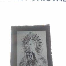 Fotografía antigua: SEVILLA NTRA SRA DE LA ESPERANZA ANTIGUO CLICHÉ NEGATIVO EN CRISTAL. Lote 151334446