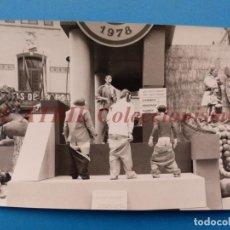 Fotografía antigua: VALENCIA - FALLAS - FOTOGRAFICA - AÑOS 1970. Lote 152267018