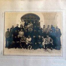 Fotografía antigua: 1948 TOMELLOSO FOTO DE 18X24 DEL FOTÓGRAFO MUÑOZ DE UN GRUPO . Lote 152480670