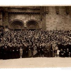 Fotografía antigua: FOTOGRAFIA SANTIAGO DE COMPOSTELA. LA CORUÑA. GALICIA. 1 DE JULIO DE 1948. Lote 153057513