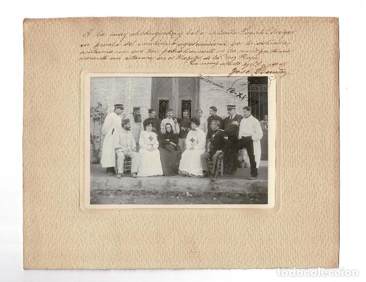 HOSPITAL DE LA CRUZ ROJA ESPAÑOLA. 30 X 25 CM (Fotografía Antigua - Fotomecánica)