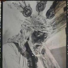 Fotografía antigua: ANTIGUO CLICHÉ DE NUESTRO PADRE JESÚS NAZARENO PUERTO REAL CADIZ NEGATIVO EN CRISTAL. Lote 157134010
