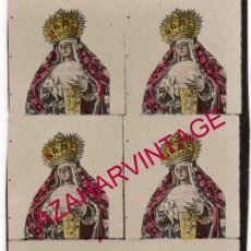 Fotografía antigua: SEMANA SANTA SEVILLA, ANTIGUA FOTOGRAFIA MULTIVISTA , VIRGEN DE LA PRESENTACION,CALVARIO, 45X72MM. Lote 159604010