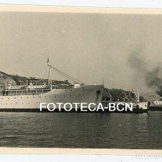 Fotografía antigua: FOTO ORIGINAL PUERTO DE BARCELONA BARCO BUQUE CORRIENTES AÑOS 50. Lote 163362910