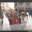 Fotografía antigua: FOTOGRAFIA SEMANA SANTA VALLADOLID LA SAGRADA CENA. Lote 169232384