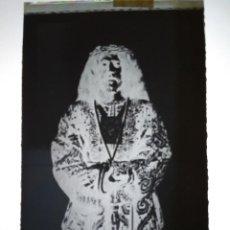 Fotografía antigua: MADRID JESUS DE MEDINACELI ANTIGUO CLICHE NEGATIVO EN CRISTAL. Lote 170281218