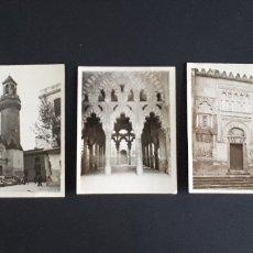 Fotografía antigua: CORDOBA LOTE DE 3 ANTIGUAS FOTOGRAFIAS 1934. Lote 171773748