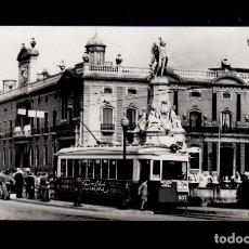 Fotografía antigua: S0002-1 ARCHIVO CUYAS BARCELONA - Nº 1569 - AÑO 1950 -PLAZA DE PALACIO - SERIE RETROSPECTIVA. Lote 24718668
