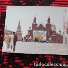 Fotografía antigua: FOTO DE MOSCU LA PLAZA ROJA . Lote 175292039