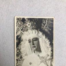 Fotografía antigua: SEMANA SANTA SEVILLA. VIRGEN DE LA ESPERANZA, TRIANA.. Lote 176140609