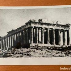 Fotografía antigua: FOTO ARCHIVO GRECIA PARTENON AO-0028. Lote 176370364