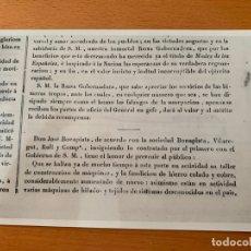 Fotografía antigua: FOTO ARCHIVO IMH BARCELONA PUBLICACION EL VAPOR JOSE BONAPLATA AO-0047. Lote 176375169
