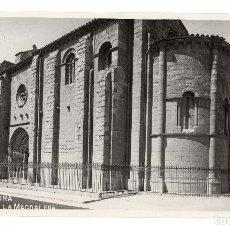Fotografía antigua: ZAMORA.- IGLESIA DE LA MAGDALENA. 29 X 16 . Lote 176381687