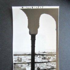 Fotografía antigua: AÑO 1932. GRANADA. EL ALBAICÍN. ANTIGUA FOTOGRAFÍA. 11,3 X 7 CM. . Lote 176823162