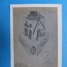 Fotografía antigua: VALENCIA - FALLAS BOCETO CALLE SILLA - FOTOGRAFICA - AÑOS 1930-40. Lote 177873790
