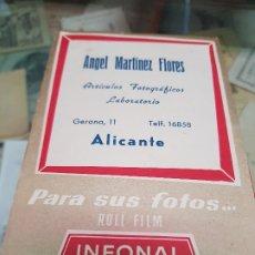 Fotografía antigua: FOTOGRAFO ANGEL MARTINEZ LABORATORIO ALICANTE CON LOTE FOTOGRAFIAS. Lote 177942128